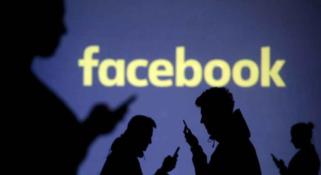 facebook-tan-para-kazanma